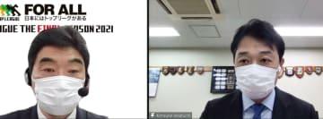 ラグビー、検査増加し管理厳格化 トップリーグで日本協会 画像1