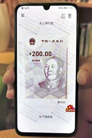 中国、春節に帰省自粛ならお年玉 デジタル人民元や商品券配布 画像1
