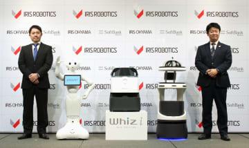 ロボット会社を共同設立 ソフトバンクとアイリス 画像1