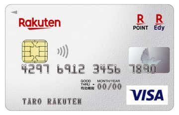 楽天カード、取扱高が11兆円 国内初の大台、コロナで通販伸び 画像1