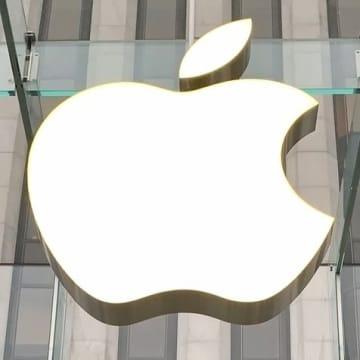個人情報の収集制限強化へ 米アップル、今春新機能を導入 画像1