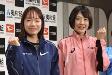 一山、前田が日本記録に挑む 大阪国際女子マラソン 画像1