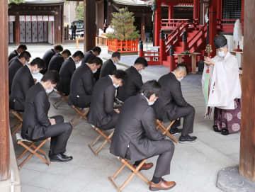 ソフトバンクが福岡で必勝祈願 工藤監督「新しい自分を」 画像1
