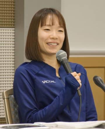 一山麻緒「五輪へ期間は十分」 大阪国際優勝から一夜明け 画像1