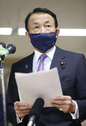 麻生-イエレン、初電話会談 日米財務相、「親密に連携」 画像1