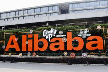 アリババ、売上高3.6兆円 過去最高、20年10~12月 画像1