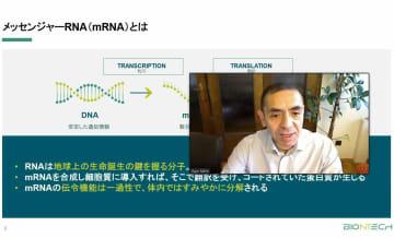 ワクチン日本供給に自信 独ビオンテックCEO 画像1