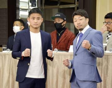 京口紘人、八重樫東さんと対戦 ボクシング慈善イベント 画像1