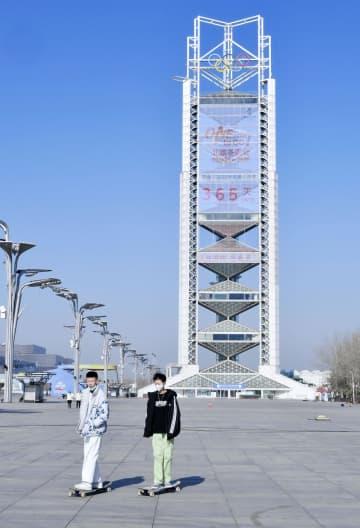 冬季五輪への祝賀ムード高まらず 開会式まで1年の北京 画像1