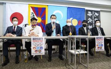 中国「五輪精神に反する」と訴え 国際社会に向け人権団体代表ら 画像1