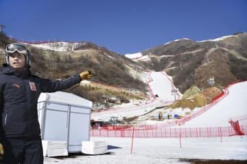 北京冬季五輪施設を公開 アルペン、そりの延慶会場 画像1