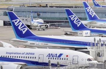ANA、航空事業人員2割削減へ コロナで不振、25年度末まで 画像1