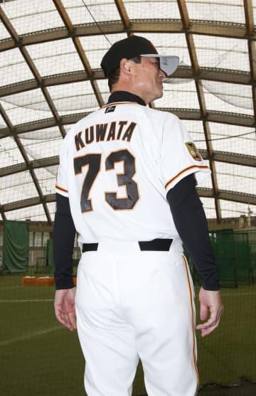 巨人・桑田氏、15年ぶりに披露 チームのユニホームで選手を指導 画像1