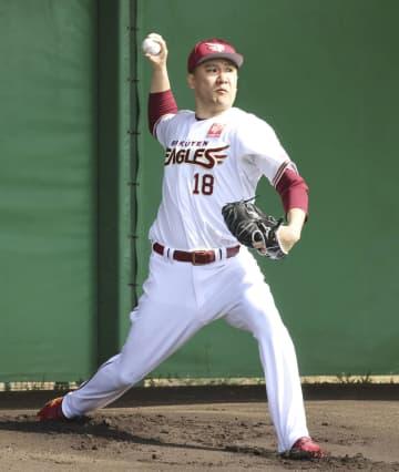 楽天・田中将、初投球練習40球 背番号「18」ユニホーム姿披露 画像1