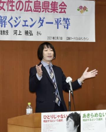 働く女性ら、森氏に辞任求める 広島で集会、採択文書JOCに 画像1