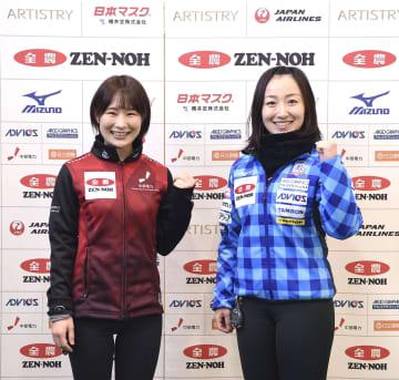 カーリングの藤沢、松村が抱負 北京五輪代表懸け日本選手権 画像1