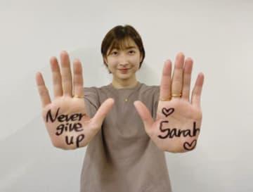池江璃花子選手「よく頑張った」 白血病判明から2年 画像1