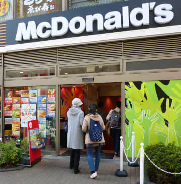 マクドナルド、営業益が過去最高 持ち帰りや宅配需要 画像1