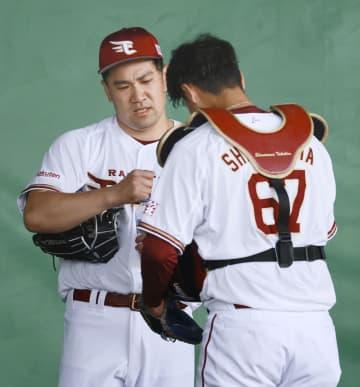 楽天・田中将が日本のゾーン確認 2度目の投球練習 画像1