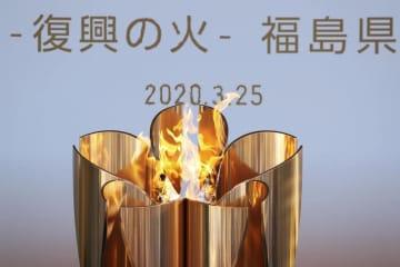 福島で聖火リレーのランナー辞退 森氏発言「容認できず」 画像1