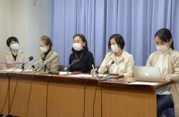 大阪、広島で女性議員抗議 森氏発言「多様性を排除」 画像1