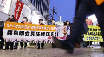 全労連「許せない」「辞任を」 メンバーらが抗議活動 画像1