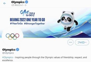 IOC広報「また東京に焦点」 トップ画像問題、北京は期間限定 画像1