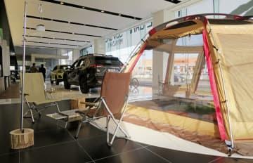 車販売、キャンプと一緒に 利用に変化、顧客を獲得 画像1