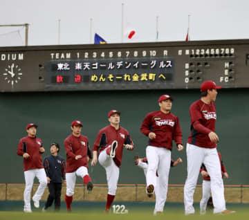 楽天の田中将「戦う姿見せたい」 野村克也さん死去から1年 画像1