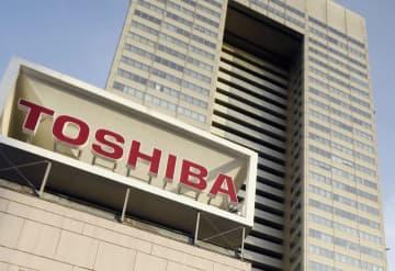 東芝、純利益を上方修正 増配も、株式売却寄与 画像1