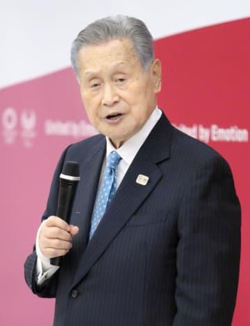 組織委、森喜朗会長が辞任表明 後任に橋本聖子五輪相が浮上 画像1
