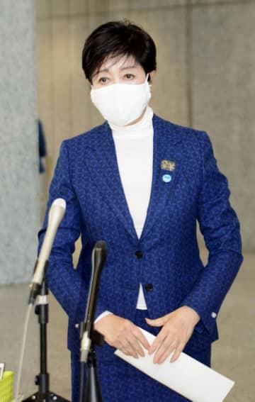 小池氏「透明性の確保を」 五輪組織委の新会長選出に向け 画像1
