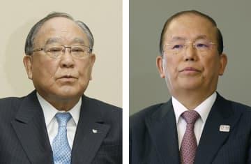 新会長候補、国際感覚など重視 組織委、5項目から選考へ 画像1