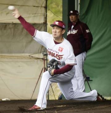 田中将、実戦想定して36球 楽天、キャンプ5度目のブルペン 画像1