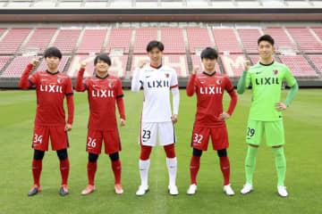 鹿島の須藤「魅了できる選手に」 J1、新加入会見で決意 画像1