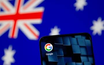 豪複合メディア、グーグルと合意 新サービスにニュース記事提供 画像1