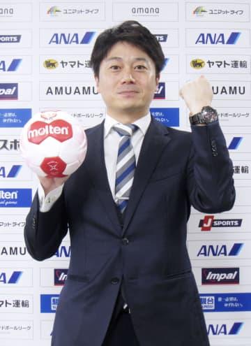 ハンド日本リーグ、葦原氏が会見 「目指すは世界最高峰」 画像1