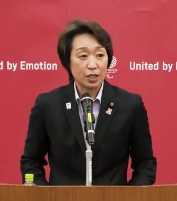 橋本氏「信頼される東京大会に」 会長就任あいさつ 画像1