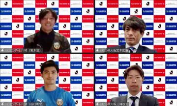 川崎とG大阪、20日対戦 サッカー富士ゼロックス杯 画像1