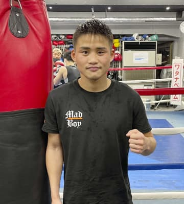 京口紘人、3度目防衛戦に自信 ボクシング、スタミナ不安なし 画像1