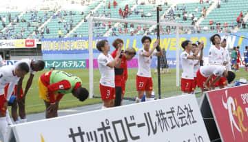 J1浦和に罰金300万円 昨年の大分戦で発声応援 画像1