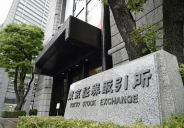 東証大幅反発、496円高 成長期待でIT株買われる 画像1
