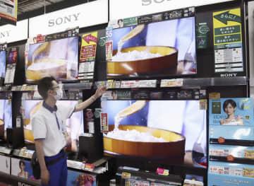 今年のテレビ需要、1%増 地デジ移行10年で買い替え 画像1