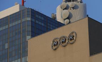 NHK、受信料の値下げへ積立金 放送法改正案を閣議決定 画像1