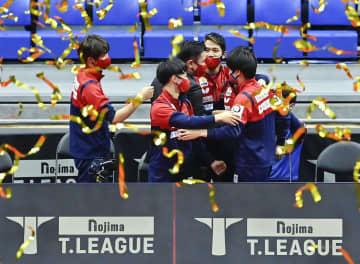 卓球、琉球が東京を破り初優勝 Tリーグ・ファイナル 画像1