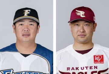 日本ハムと楽天、トレード発表 横尾俊建内野手と池田隆英投手 画像1
