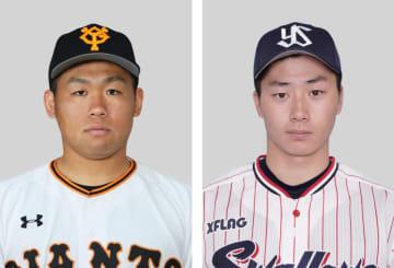 田口投手と広岡内野手がトレード 巨人とヤクルトで成立 画像1
