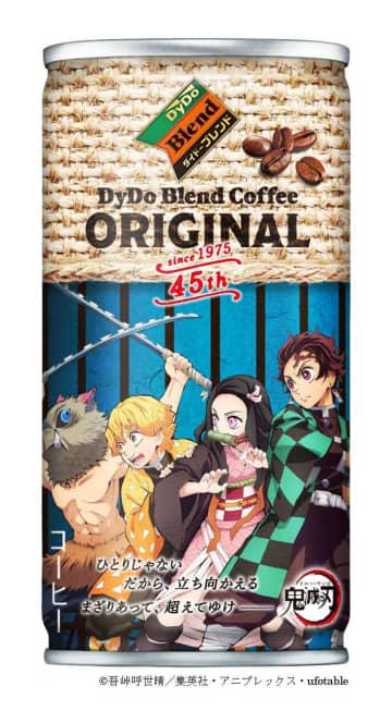 「鬼滅」缶コーヒー1億本超 ダイドー、純利益80%増 画像1