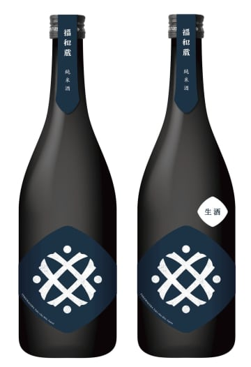 井村屋、7月に地産地消の日本酒 酒類事業に参入、老舗酒造を継承 画像1