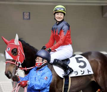JRA、5年ぶり女性ジョッキー 古川奈穂と永島まなみデビュー 画像1